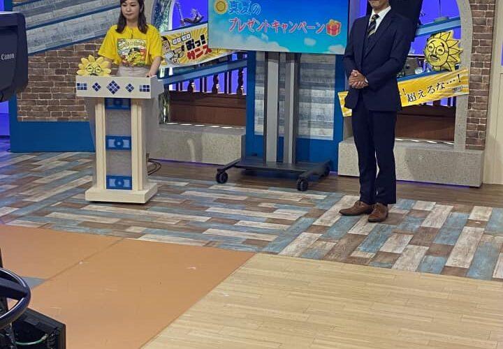 本日、阪神タイガース戦を生中継している、サンテレビ「ボックス席」に生出演させて頂きました!