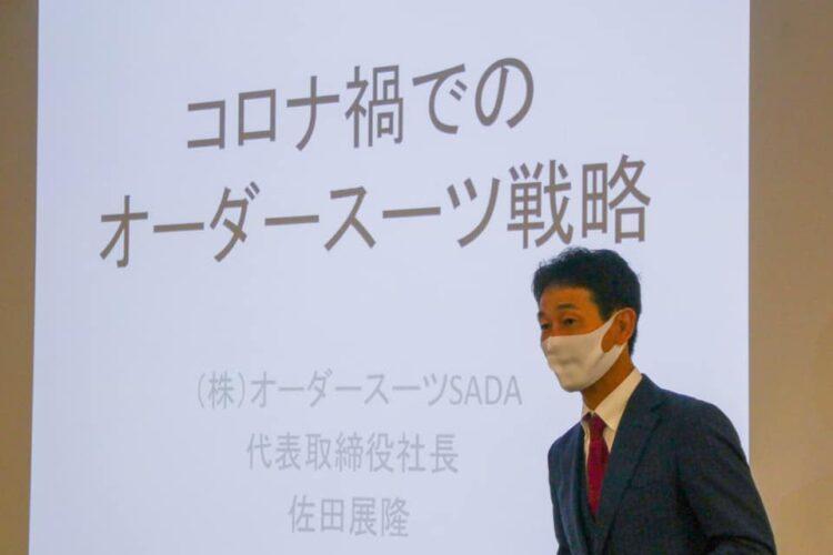 帝京大学リカレントカレッジにて、教壇に立たせて頂きました!