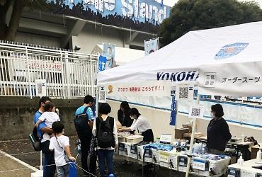 【10/16(土)】横浜FC オーダースーツSADA スタジアム予約販売会を開催致しました!